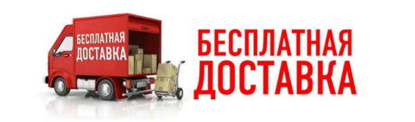 Доставка автозапчастей в Красноярске